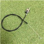 Replacement Brake Cable for Titan Lawnmower