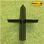 Cross Wedge for Petrol Splitter